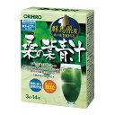 【数量限定】[オリヒロ]桑の葉青汁 3g×14本入[アウトレット](賞味期限:2020年3月13日まで)