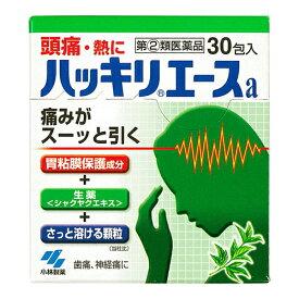 【第(2)類医薬品】[小林製薬]ハッキリエースa 30包