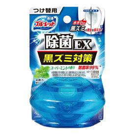 [小林製薬]液体ブルーレットおくだけ除菌EX スーパーミントの香り つけ替え 70ml