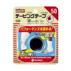 [ニチバン]バトルウィン テーピングテープ 非伸縮タイプ 50mm幅 12m×1ロール