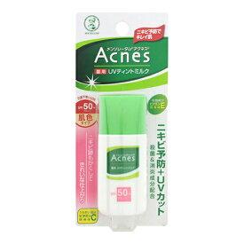 [ロート製薬]メンソレータム アクネス 薬用UVティントミルク 30g