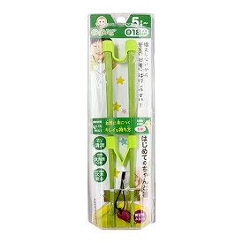 【数量限定】ののじ はじめてのちゃんと箸 S 18cm グリーン