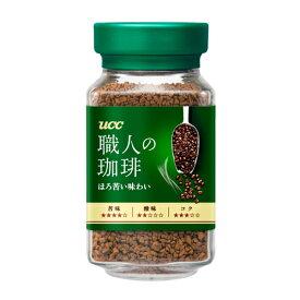 [UCC]職人の珈琲 ほろ苦い味わい 瓶 90g