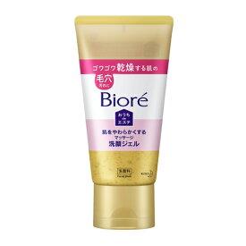 [花王]ビオレ おうちdeエステ 肌をやわらかくするマッサージ洗顔ジェル 150g