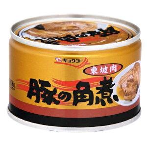 [キョクヨー]豚の角煮 160g
