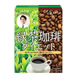 [ファイン]緑茶珈琲ダイエット 30包入