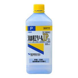 【第3類医薬品】[健栄製薬]消毒用エタノールIP 500ml