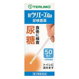 【第2類医薬品】[テルモ]新ウリエースGa 50枚入