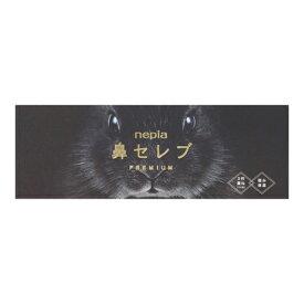 [王子ネピア]ネピア 鼻セレブ ティッシュ プレミアム 390枚(130組)
