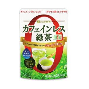 イン 抹茶 カフェ 新食感の「糸かき氷」が久留米のおしゃれカフェ「DDD」に新登場!
