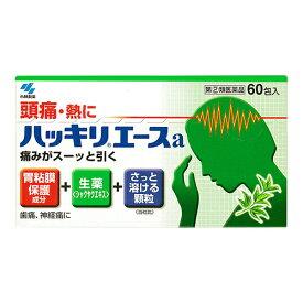 【第(2)類医薬品】[小林製薬]ハッキリエースa 60包