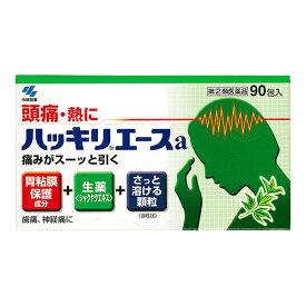 【第(2)類医薬品】[小林製薬]ハッキリエースa 90包