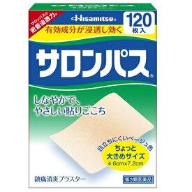 【第3類医薬品】[久光製薬]サロンパス 120枚