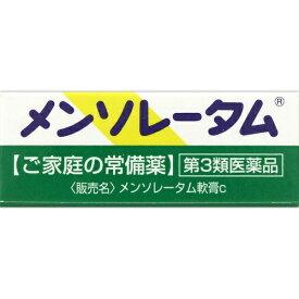 【第3類医薬品】[ロート製薬]メンソレータム 軟膏c 12g