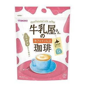 [和光堂]牛乳屋さんのカフェインレス珈琲 280g