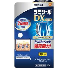 【第(2)類医薬品】【セ税】ラミシールDX 10g
