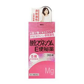 【第3類医薬品】[健栄製薬]酸化マグネシウムE便秘薬 360錠【おひとり様3個まで】