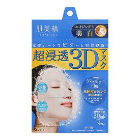 [クラシエ]肌美精 超浸透3Dマスク エイジングケア 美白 4枚入