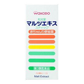 【第3類医薬品】[和光堂]マルツエキス スティック 9g×12包