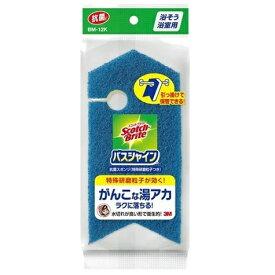 [3M]スコッチブライト バスシャイン 抗菌スポンジ (BM-12K)