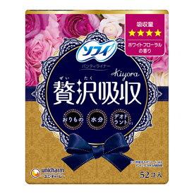 [ユニチャーム]ソフィ kiyora 贅沢吸収 ホワイトフローラルの香り 少し多い用 52枚入