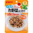 赤ちゃんのお野菜ふりかけ 肉そぼろ(お徳用) 15.3g