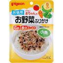 赤ちゃんのお野菜ふりかけ 小魚(お徳用) 15.3g