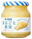 [アヲハタ]アヲハタ まるごと果実 白桃 250g/ジャム/砂糖不使用/アオハタ