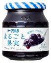 [アヲハタ]アヲハタ まるごと果実 ブルーベリー 250g/ジャム/砂糖不使用/アオハタ