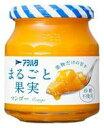 [アヲハタ]まるごと果実 マンゴー 250g/ジャム/砂糖不使用/アオハタ