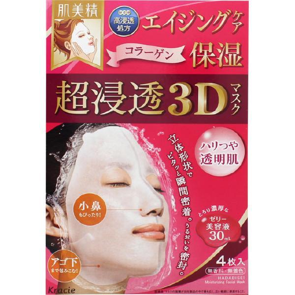 【数量限定】[クラシエ]肌美精 うるおい浸透マスク3D(エイジング保湿)4枚入/シートマスク/保湿/フェイスマスク