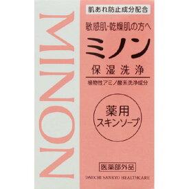[第一三共ヘルスケア]ミノン 薬用スキンソープ 80g
