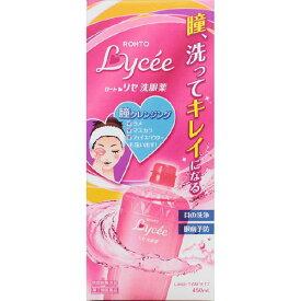 【第3類医薬品】[ロート製薬]ロートリセ 洗眼薬 450mL