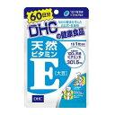 DHC天然ビタミンE(大豆) 60粒 60日サプリメント
