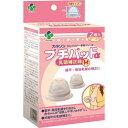 [カネソン]forハッピー母乳シリーズ プチパッドα Mサイズ2個入(乳頭補正器)ケース付き/扁平・陥没乳首を引き出す