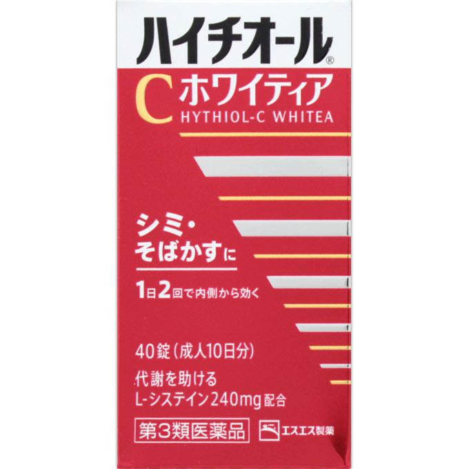 【第3類医薬品】エスエス製薬 ハイチオールCホワイティア 40錠