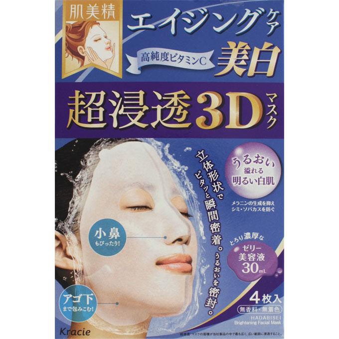 【数量限定】[クラシエ]肌美精 超浸透3Dマスク エイジングケア(美白)4枚入