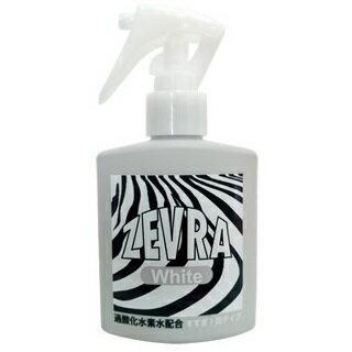 ZEVRA WHITE(ゼブラ ホワイト) そこにスプレー 150ml/しみ抜き/洗濯洗剤/ドロ汚れ/血液