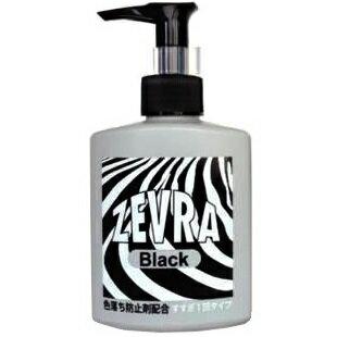 ZEVRA BLACK(ゼブラ ブラック) ポンプ付 150ml/しみ抜き/洗濯洗剤/スポーツウェア
