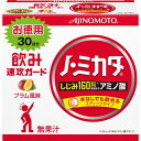 ノ・ミカタ ノミカタ アミノ酸 サプリメント