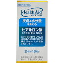 [森下仁丹]ヘルスエイド ヒアルロン酸 20日分/サプリメント/ヒアルロン酸/肌の乾燥