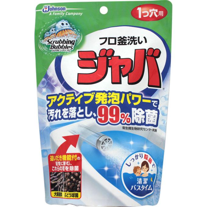 [ジョンソン]スクラビングバブル ジャバ 1つ穴用 160g/風呂釜/除菌/発泡パワー