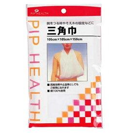 [ピップ]三角巾 1枚