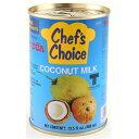 【数量限定】ココナツミルク (4号缶) 400ml(賞味期限:2019年9月12日まで)/調味料/濃厚/まろやか/添加物不使用/ココナッツ