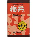 [梅丹本舗]梅丹 450g(約1800粒)[送料無料]/健康食品/梅肉エキス/健康管理/飲みやすい/粒状