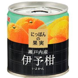 [国分]にっぽんの果実 瀬戸内産 伊予柑 190g