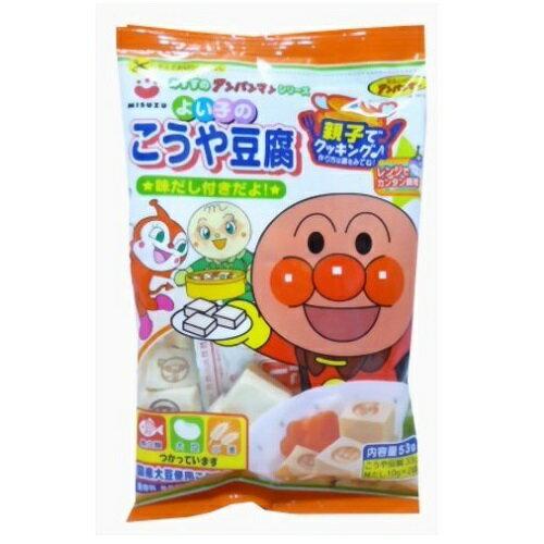 アンパンマンシリーズ よい子のこうや豆腐 53g/子供/カルシウム/鉄分/国産大豆