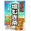 [山本漢方製薬]塩むぎ茶10g×20袋/水分補給/塩分補給/夏/ミネラル/スポーツ/寝る前/熱中対策