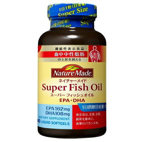 [大塚製薬]ネイチャーメイド スーパーフィッシュオイル 90粒/サプリメント/EPA/DHA