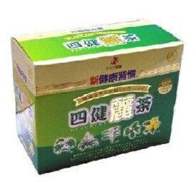 ★[ゼリア新薬]新健康習慣 四健麗茶 60袋入